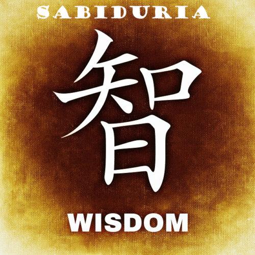 sabiduría para nuestra vida